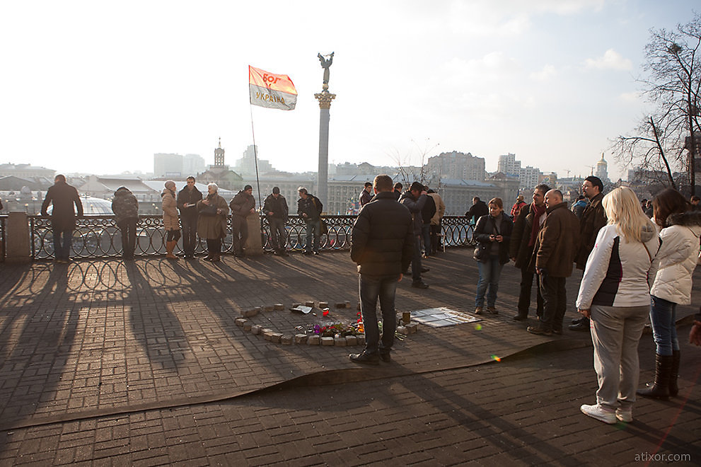 Maidan The place of death and victory
